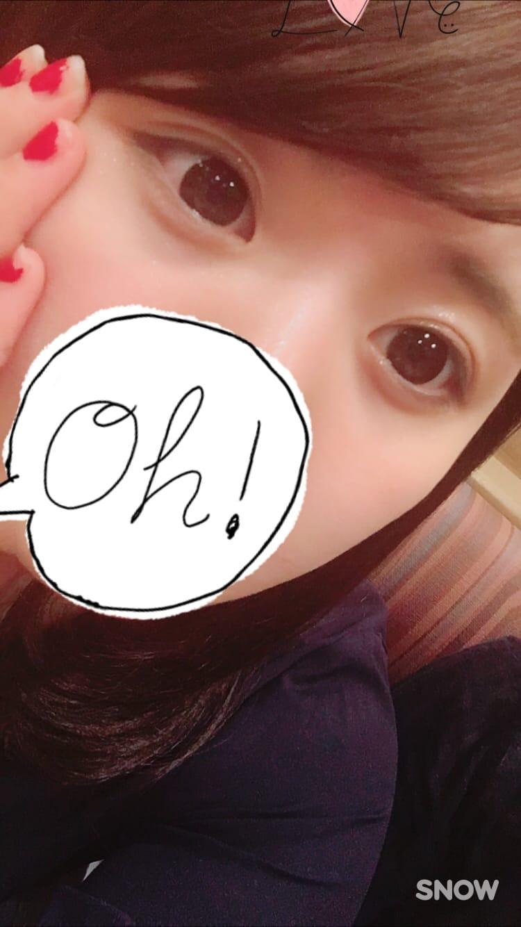 「お休みします」09/21(木) 15:40 | めるもの写メ・風俗動画