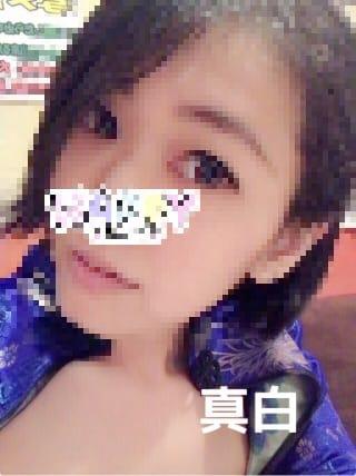 「そういえば(・ゝ・)」09/21(木) 19:30 | 水無月ましろの写メ・風俗動画