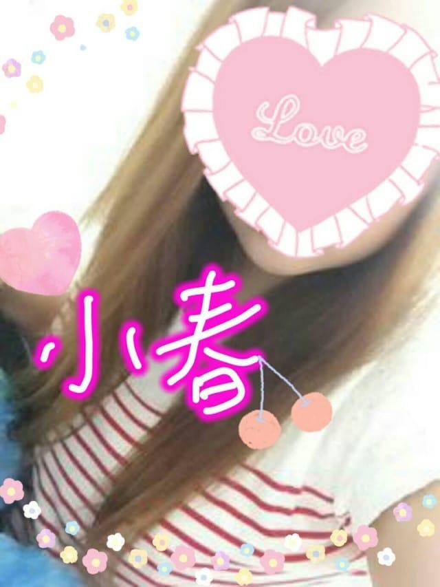 小春「バイバーイ♡」09/21(木) 20:00 | 小春の写メ・風俗動画