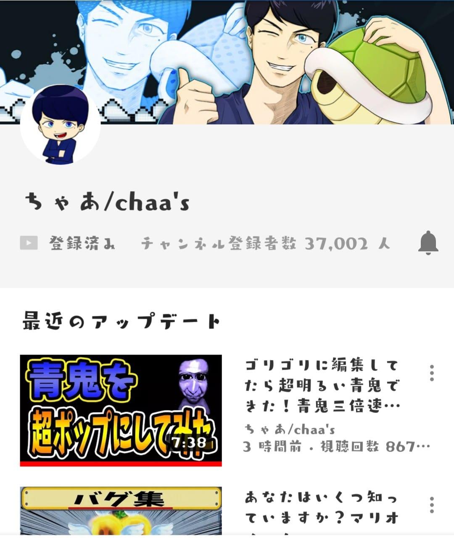 すみれ☆☆☆☆「おすすめ!&お礼!」09/21(木) 23:54   すみれ☆☆☆☆の写メ・風俗動画