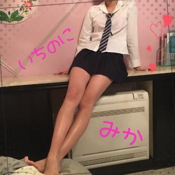 「ANNEXのおにーさんっ」09/22(金) 00:02 | みか☆スタイル抜群スレンダー美女の写メ・風俗動画