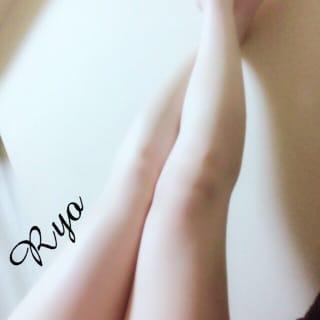 りょう「Ryo☆彡.。」09/22(金) 00:09 | りょうの写メ・風俗動画