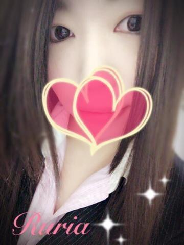 「ありがとう♡」09/22(金) 03:08 | 新人☆姫乃 るりあの写メ・風俗動画