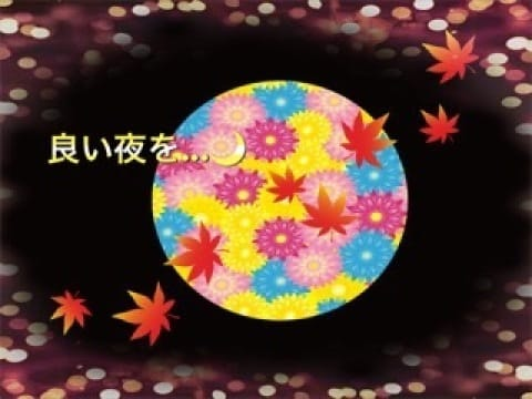 森崎里美「★明日のお知らせ★」09/22(金) 04:30   森崎里美の写メ・風俗動画