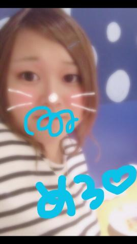 めろ「おはようございます(? ??`?)」09/22(金) 08:27   めろの写メ・風俗動画