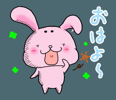 ゆみ「おはようございます!」09/22(金) 08:46 | ゆみの写メ・風俗動画