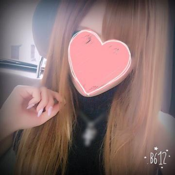 「爆安!駅チカ新規割コース♪期間限定!」09/22(金) 09:10 | 愛乃 リリの写メ・風俗動画