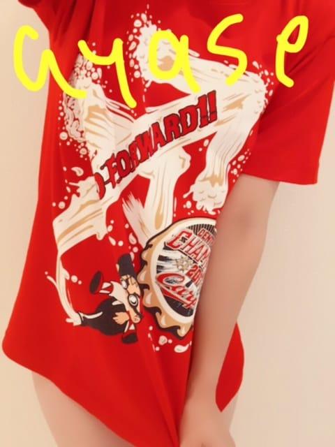 「セ界いちー!!」09/22(金) 10:27 | Ayase(あやせ)の写メ・風俗動画