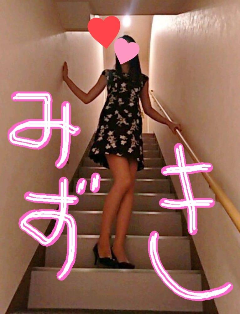 みずき「2日続けて」09/22(金) 10:40 | みずきの写メ・風俗動画