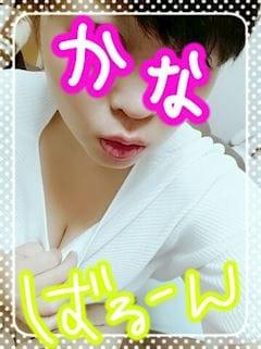 「出勤♪」09/22(金) 11:06 | かなの写メ・風俗動画