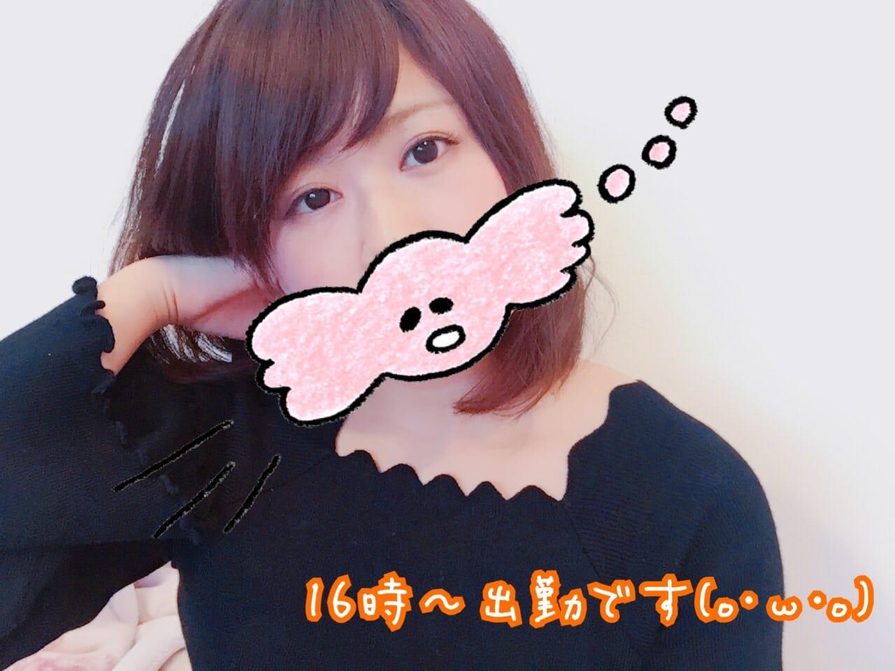 「16時〜(^O^☆♪」09/22(金) 12:24   ランの写メ・風俗動画