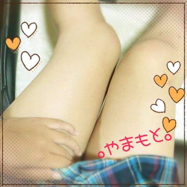 「。やまもと。」09/22(金) 13:00 | 山本*綺麗*癒し系☆彡*の写メ・風俗動画
