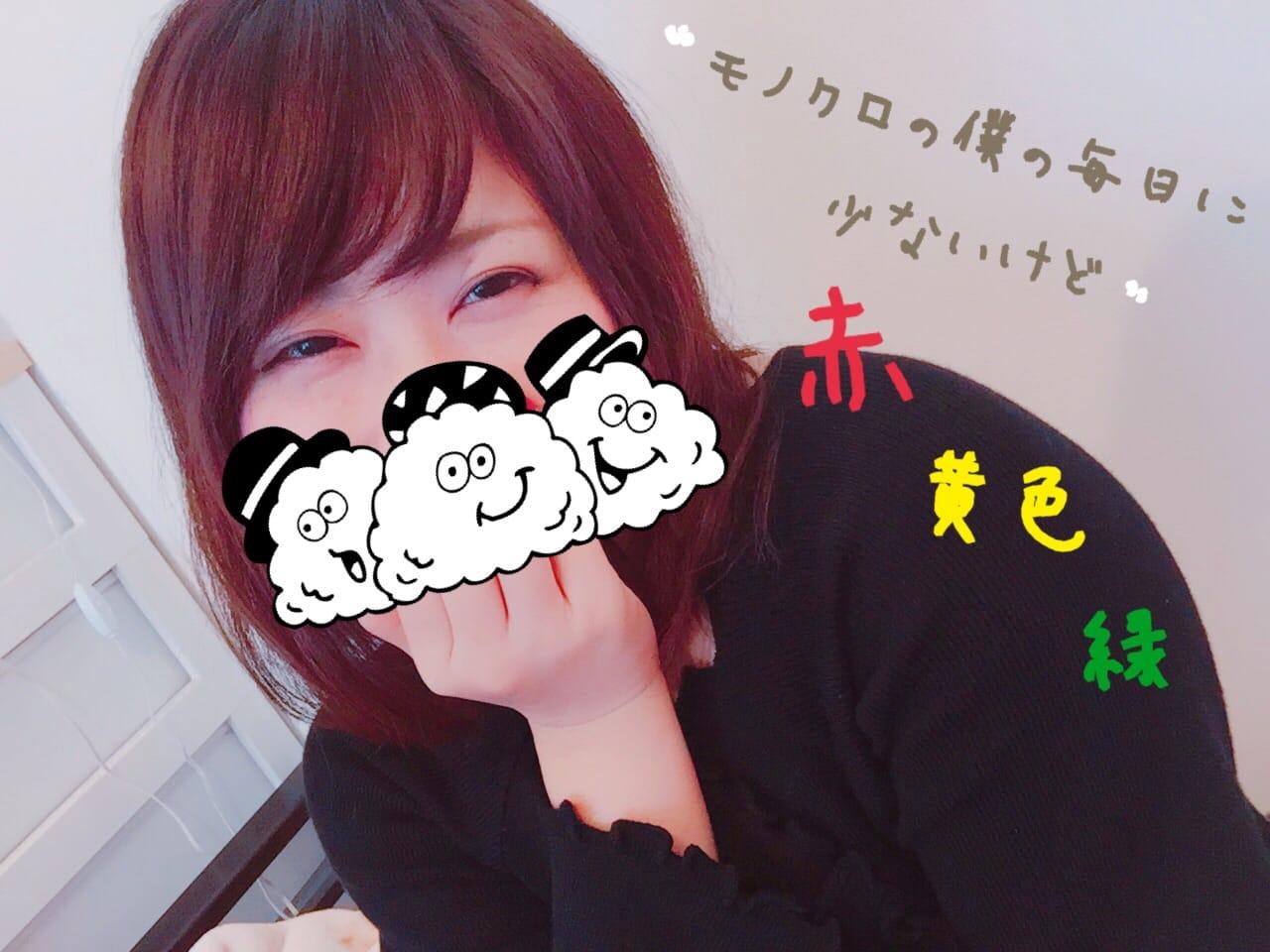 「彩り」09/22(金) 14:06   ランの写メ・風俗動画