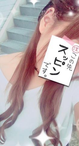 南 沙彩(みなみさあや)「♡こんにちは♡」09/22(金) 15:18   南 沙彩(みなみさあや)の写メ・風俗動画