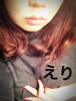 えり「出勤!」09/22(金) 15:48   えりの写メ・風俗動画