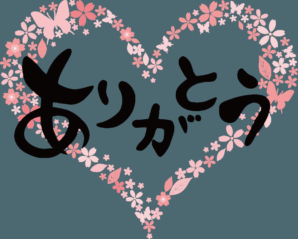 ゆみ「お疲れさまでした!」09/22(金) 16:38 | ゆみの写メ・風俗動画