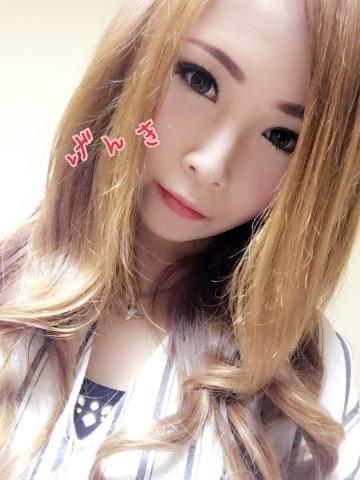 「」09/22(金) 17:05 | げんきの写メ・風俗動画