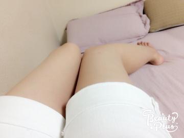 「ごろーん」09/22(金) 18:42 | 特別キャバ嬢☆しずく姫☆の写メ・風俗動画