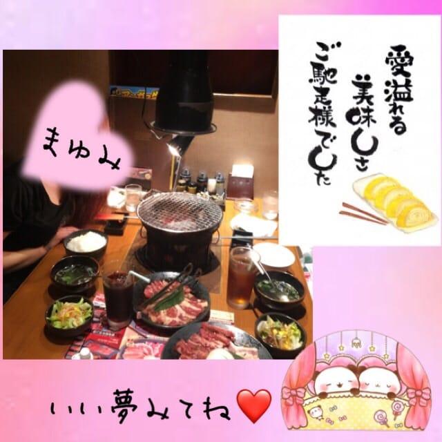 まゆみ「漫才的な二人!」09/22(金) 21:51   まゆみの写メ・風俗動画