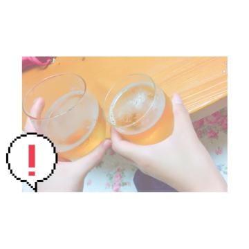 あやか「乾杯*」09/22(金) 22:01   あやかの写メ・風俗動画