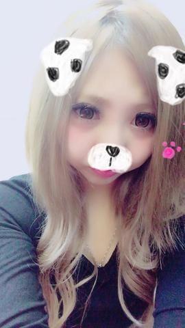じゅな「方言炸裂☆」09/22(金) 22:05 | じゅなの写メ・風俗動画