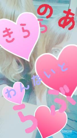 「♡仲良し♡」09/22(金) 22:29 | ノアの写メ・風俗動画