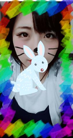 うさぎ「おやすみー♪」09/23(土) 00:42   うさぎの写メ・風俗動画