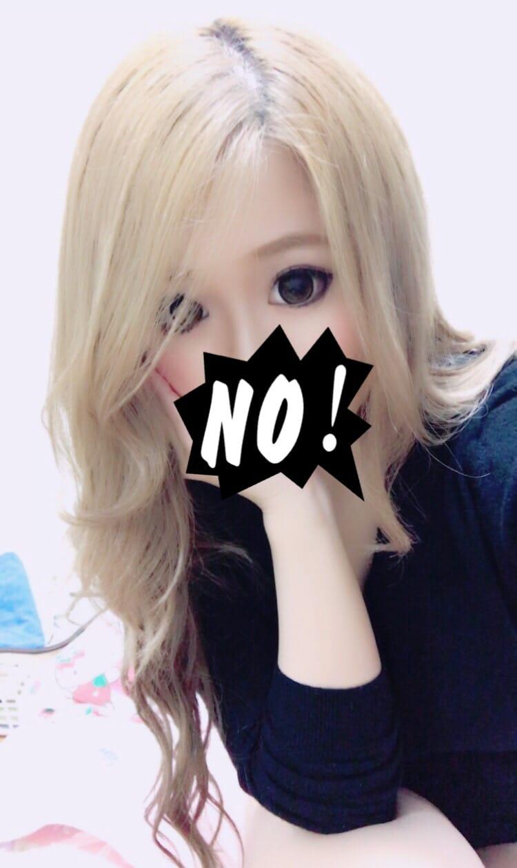 「お礼♡」09/23(土) 01:53 | ちあきの写メ・風俗動画