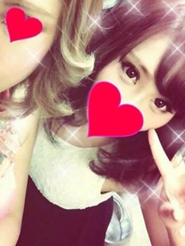 「リピ様♡」09/23(土) 02:13 | ゆずの写メ・風俗動画