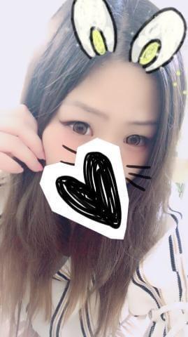 あかね「本日のお礼♡」09/23(土) 04:33 | あかねの写メ・風俗動画