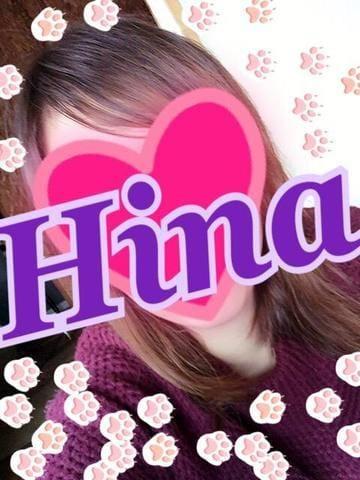 ヒナ「受付終了」09/23(土) 04:38 | ヒナの写メ・風俗動画