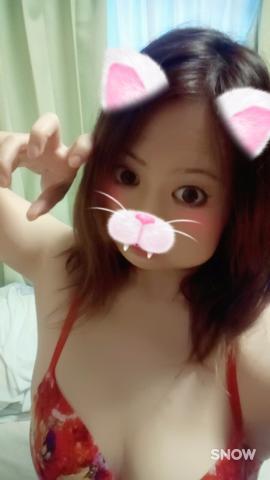 「おはようございます。」09/23(土) 06:07 | 栗田いちかの写メ・風俗動画