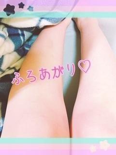 「こずえ」06/21(日) 20:11 | こずえの写メ・風俗動画