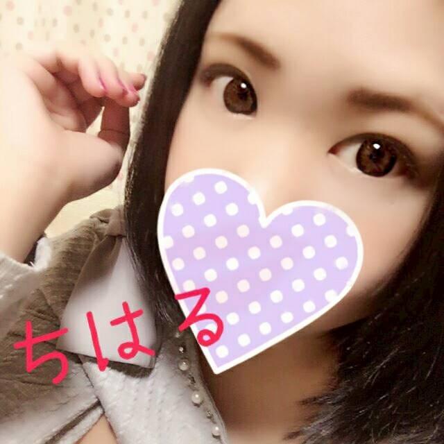 「ちはるのブログ」09/23(土) 14:28   ちはるの写メ・風俗動画