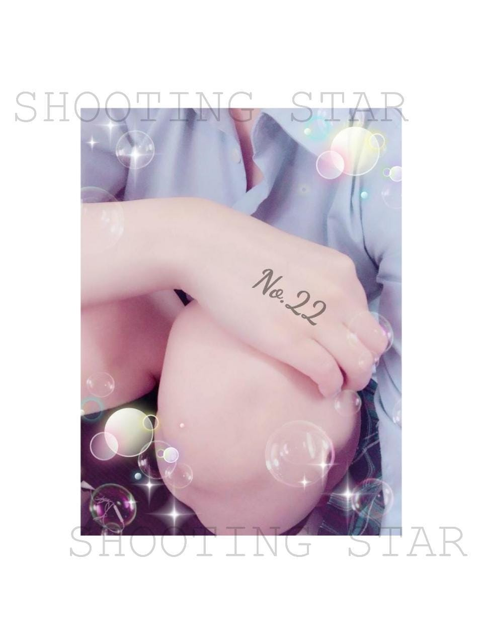 「NO22 河合」09/23(土) 14:30   河合の写メ・風俗動画