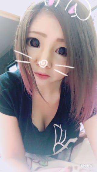 えりか「(*・ω・)ノおはよ」09/23(土) 15:48 | えりかの写メ・風俗動画