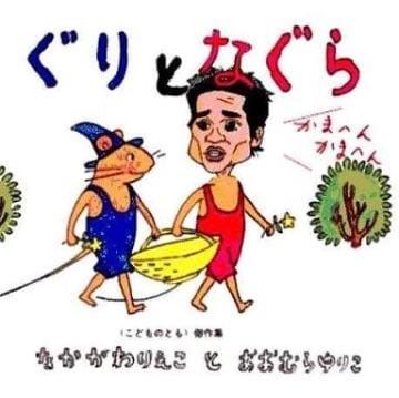 「[エロより笑い!オモシロ写メ公開!]:フォトギャラリー」09/23(土) 17:20 | かのんの写メ・風俗動画