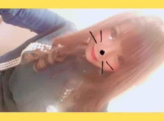 せいら「出勤★」09/23(土) 18:13 | せいらの写メ・風俗動画