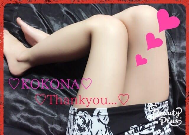 ここな☆スレンダー女子「こんばんわっ♪Thankyou...☆彡.。」09/23(土) 18:28 | ここな☆スレンダー女子の写メ・風俗動画