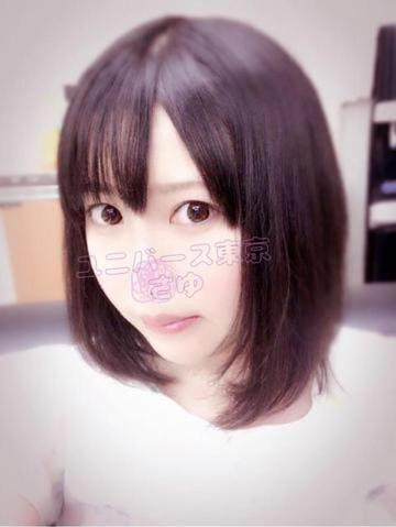 さゆ「待ってま~す☆」09/23(土) 21:00 | さゆの写メ・風俗動画