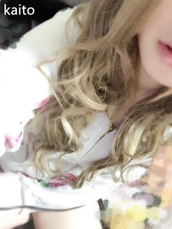 かいと「さっき」09/23(土) 22:05   かいとの写メ・風俗動画