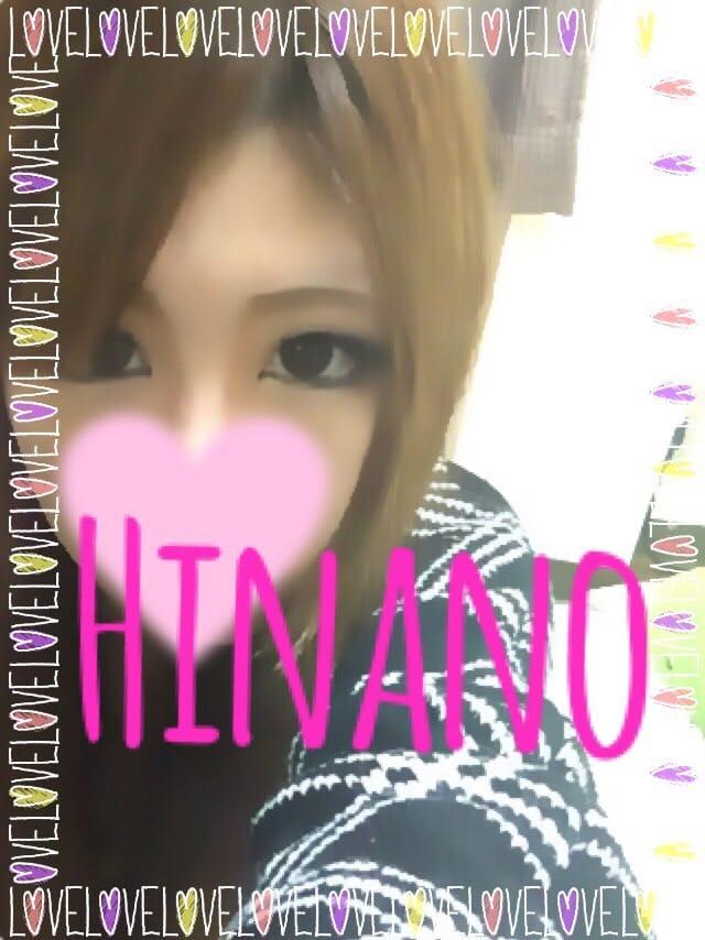 「おはようございます(^^)」09/23(土) 22:51 | ひなのの写メ・風俗動画