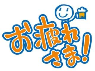佳乃 (よしの)「」09/24(日) 00:44 | 佳乃 (よしの)の写メ・風俗動画