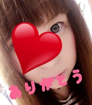 「お礼♪」09/24(日) 03:11   ゆうこの写メ・風俗動画