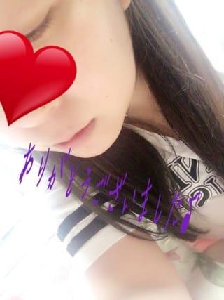 「沢山のお誘い♡」09/24(日) 03:19   ゆうこの写メ・風俗動画