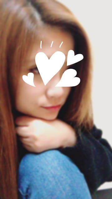 体験 はる「はじめまして♡」09/24(日) 03:58 | 体験 はるの写メ・風俗動画