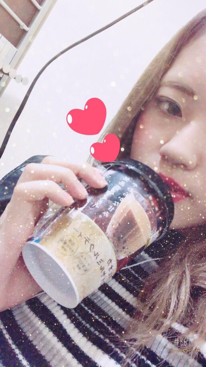 ありす「おつかれさまでした!」09/24(日) 04:01 | ありすの写メ・風俗動画