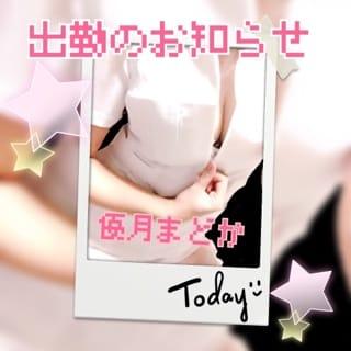 「♡出勤予定!♡」09/24(日) 08:36 | 優月まどかの写メ・風俗動画