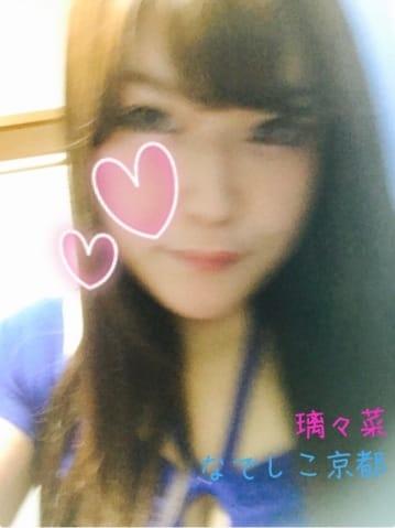 「ハロハロ〜(*^▽^*)」09/24(日) 09:50 | 璃々菜(りりな)の写メ・風俗動画