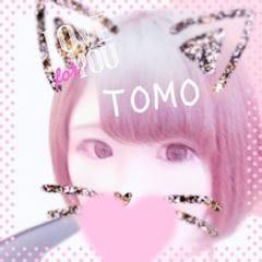 「出勤したよお(о´ω`о)」09/24(日) 10:07 | かなえの写メ・風俗動画